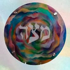 Seder & Matzah Plates