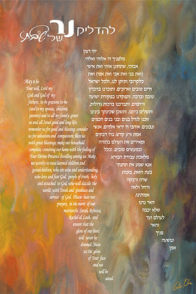 Shabbat Candles Hebrew and English 3