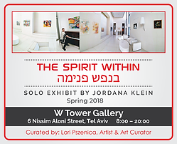 The Spirit Within Exhibit sign (1).png