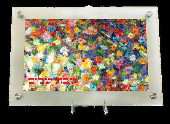 Kalaniot Wildflowers Glass Challah Tray