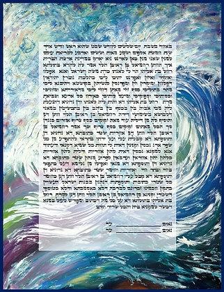 And God Created the Seas
