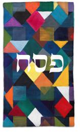Kaleidoscope for Pesach Hand Towel