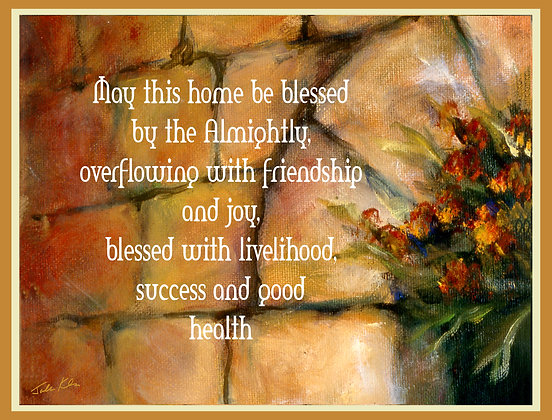Blessing for Home in English 5