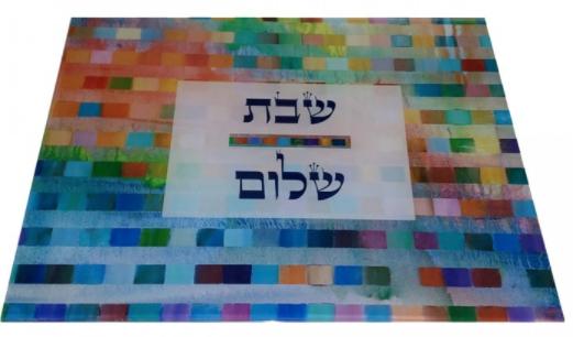Shabbat Rainbow 1