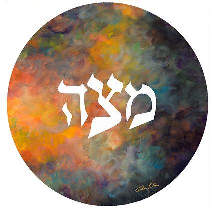 Creation 2 Matzah Tray