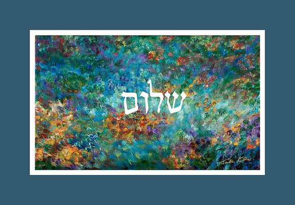 Challah Cover 5