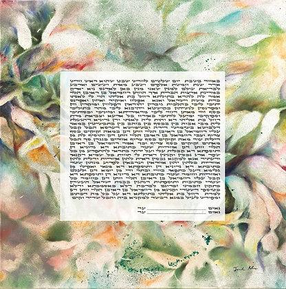 Garden of Eden Ketuba