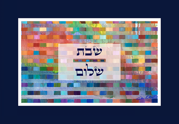 Challah Cover 13