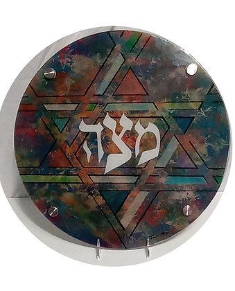 Star Matzah Tray