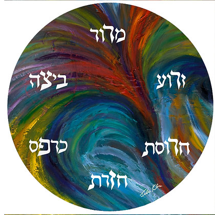 Splitting of the Seas 2 Seder Plate
