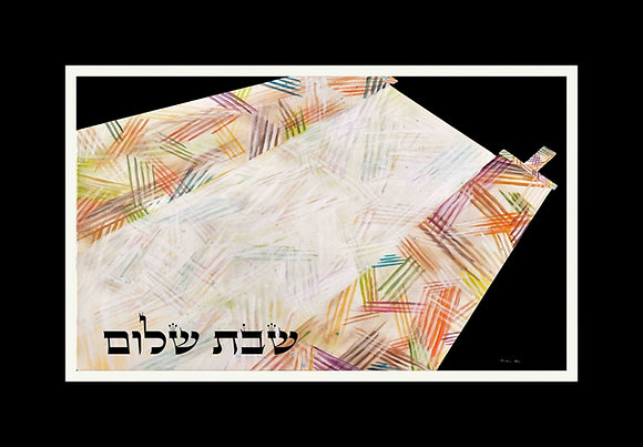 Challah Cover 12