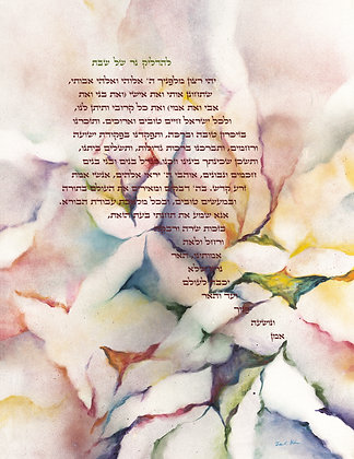 Lighting the Shabbat Candles Hebrew 3