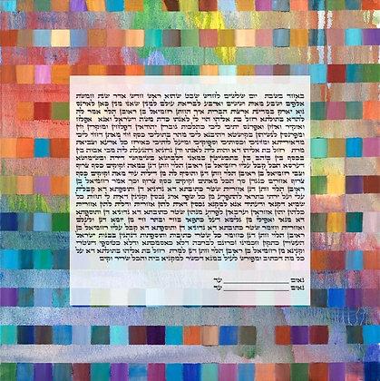 Noah's Rainbow Ketuba