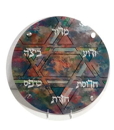 Star Seder Plate