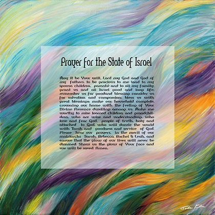 Prayer for the State of Israel in English
