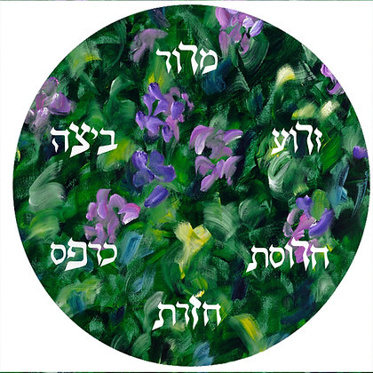 Flower Garden Seder Plate