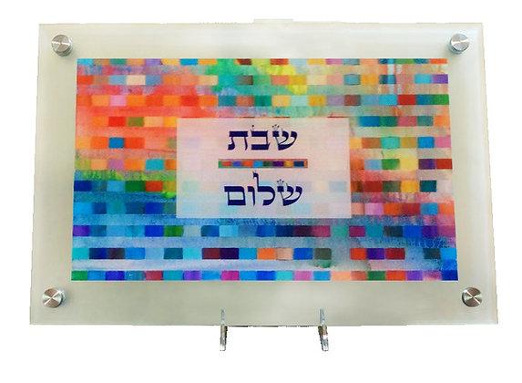 Shabbat Rainbow