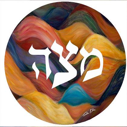 Judean Hills Matzah Tray