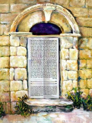 Jerusalem Doorway Ketuba