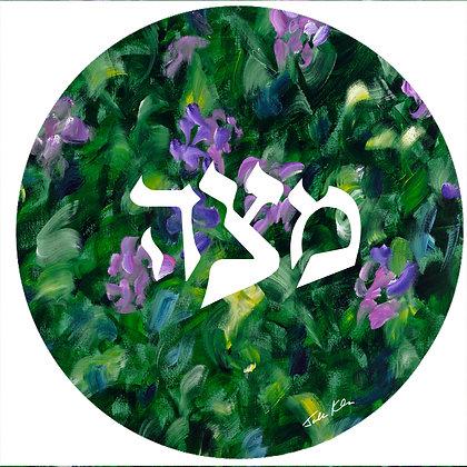 Flower Garden 2 Matzah Tray