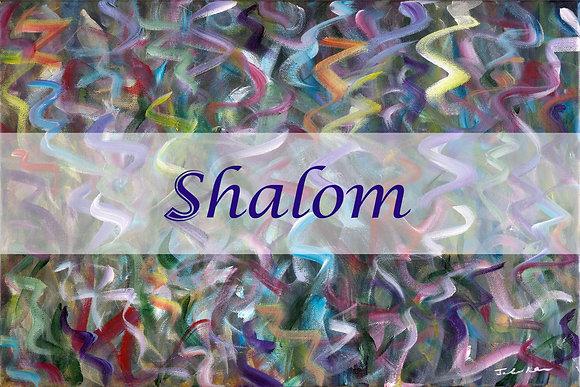Shalom English 2