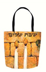 Shabbat Candles 4