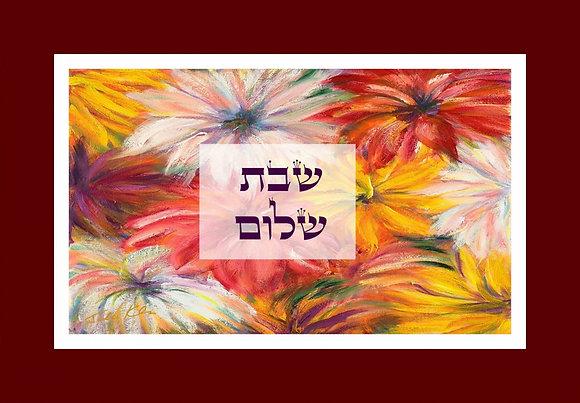 Shabbat Flowers 1