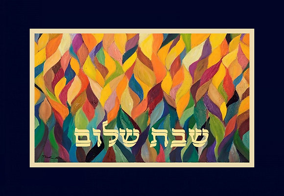 Challah Cover 21