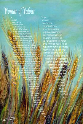 Woman of Valor Hebrew & English 4
