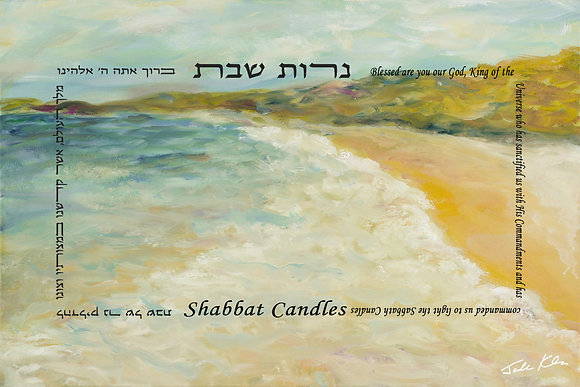 Candles Hebrew & English 5