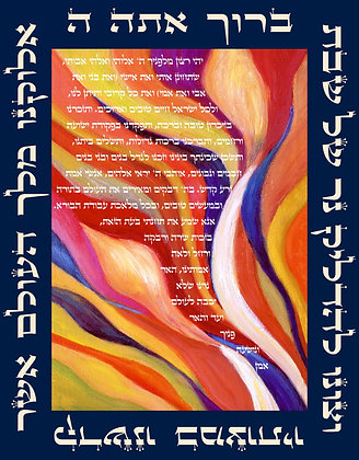 Lighting the Shabbat Candles Hebrew 15