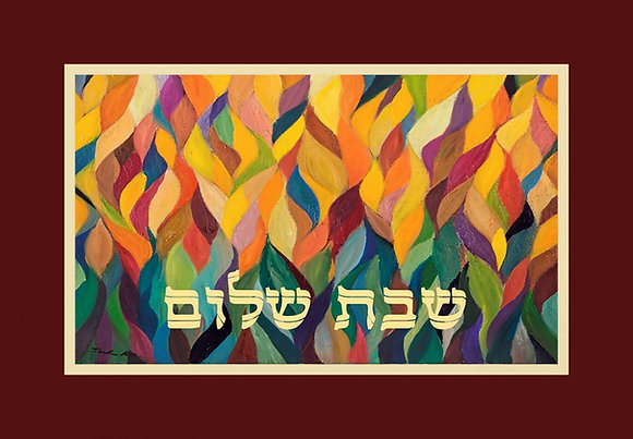 Challah Cover 22