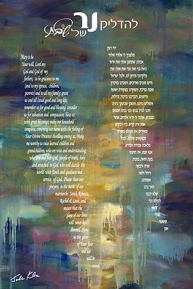 Shabbat Candles Hebrew & English 4