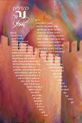 Shabbat Candles Hebrew & English 2