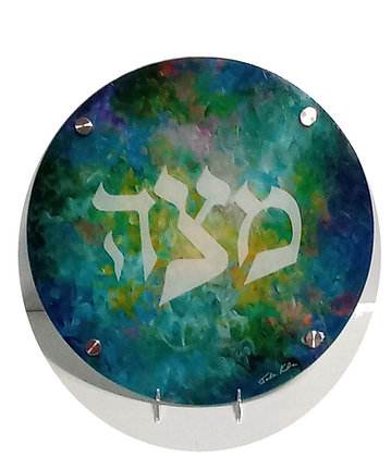 Creation Matzah Tray