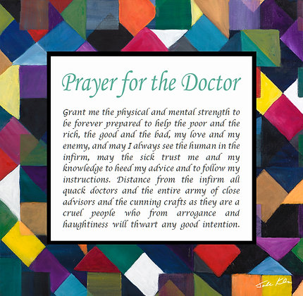 Prayer for Doctor English 2
