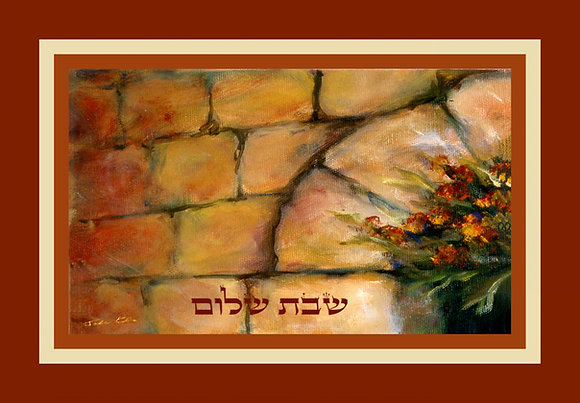 Challah Cover 7