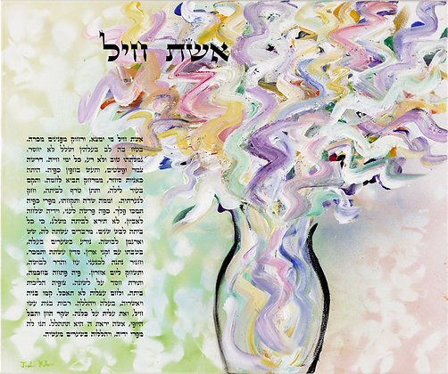 Woman of Valor in Hebrew 13