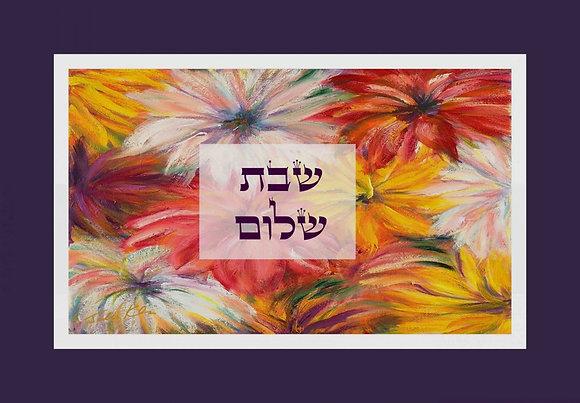 Shabbat Flowers 2