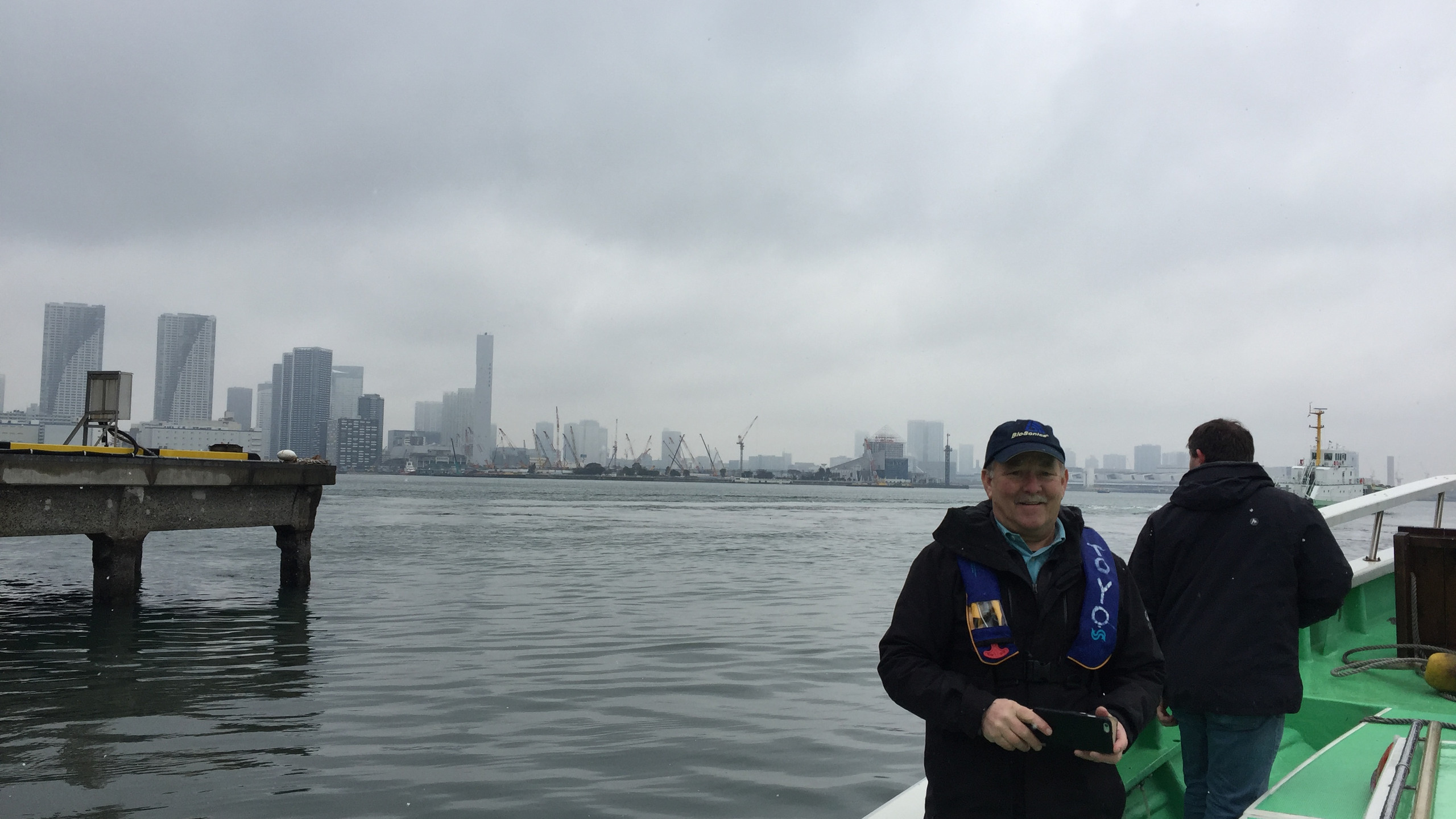 Arriving in Tokyo Bay for demonstrating the DT-X Extreme Echosounder