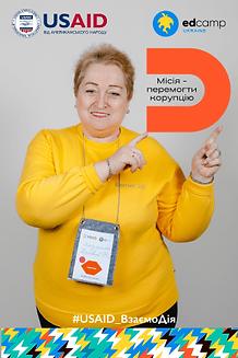 Хорькова-min.png
