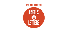 BagelsLetters.png