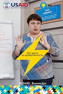 Рябуха_2 1-min.png
