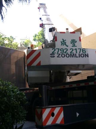 RB SJ8564 亞皆老街嘉多利豪園 161201 (3).jpg