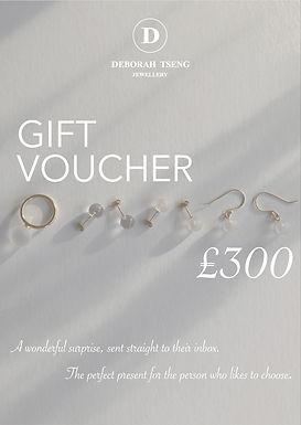 GIFT VOUCHER £300