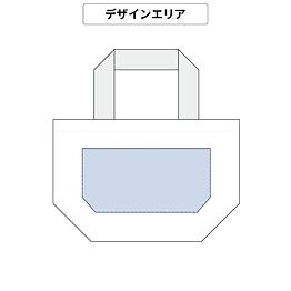デザインエリアTR0961.png