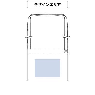 デザインエリアTR0951.png