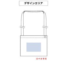 デザインエリアTR1084.png