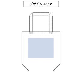 デザインエリアTR0516.png
