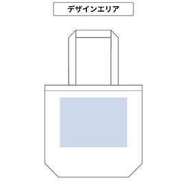 デザインエリアTR0887.png